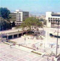 Information about Blagoevgrad